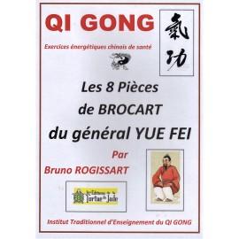DVD QI GONG Les 8 pièces de Brocart de YUEFEI